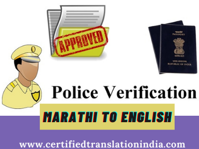 Marathi-to-English-Certified-Translation-of-Police-Clearance-Certificate