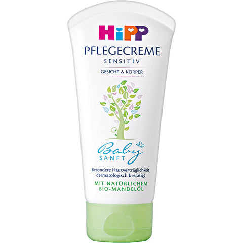 -in USA-HiPP Baby Intensive Lotion for face and body-Organic almond oil-75ml