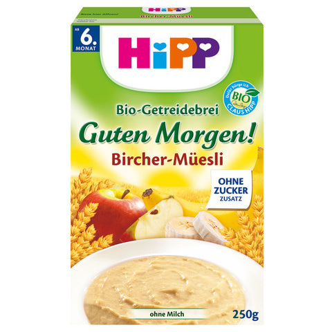 -in USA-HiPP Good Morning ORGANIC baby cereal- Apple/Banana-6 months and up