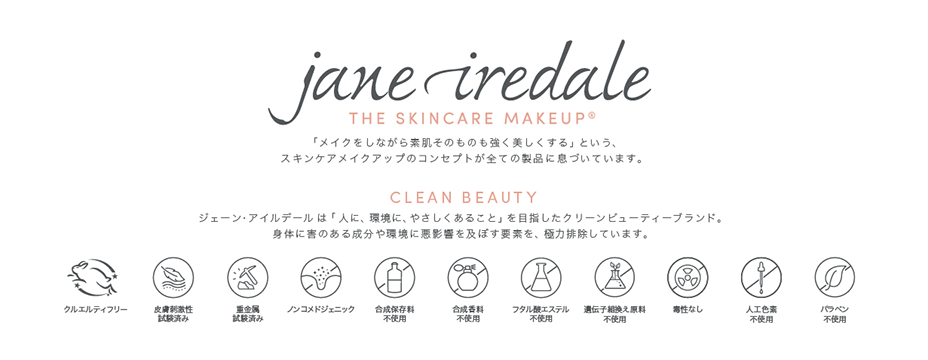 "Clean""Beauty the Skincare Makeup"