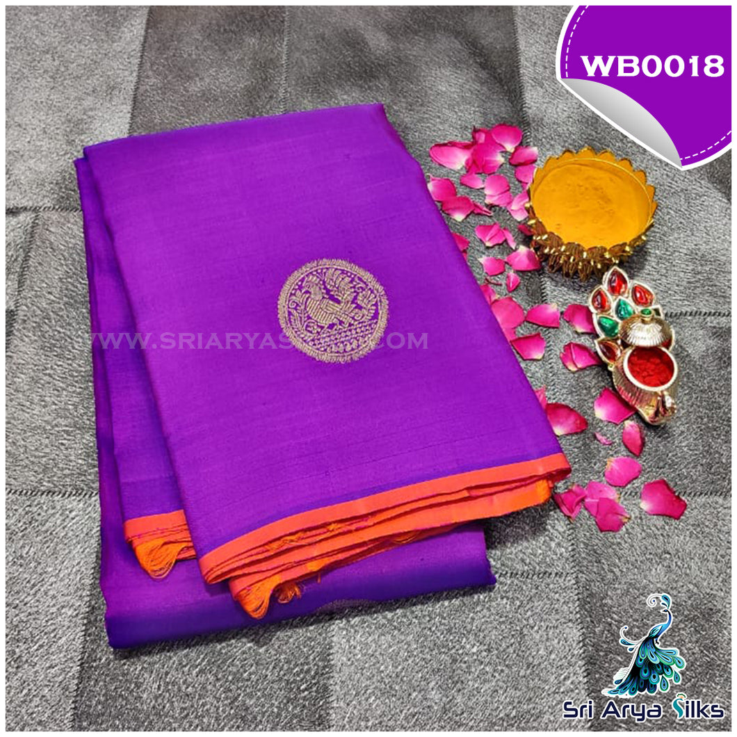 Bright Purple Borderless Kanchivaram Saree with Peacock Buttas