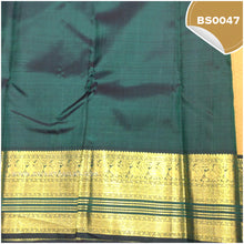 Load image into Gallery viewer, Dark Beige Self Embossed Saree With Bottle Green Border 4