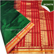 Load image into Gallery viewer, Dark green plain hand woven silk cotton saree1