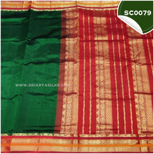 Load image into Gallery viewer, Dark green plain hand woven silk cotton saree2