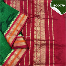 Load image into Gallery viewer, Dark green plain hand woven silk cotton saree3
