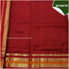 Load image into Gallery viewer, Dark green plain hand woven silk cotton saree4