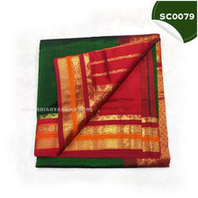 Load image into Gallery viewer, Dark green plain hand woven silk cotton saree5