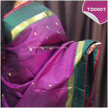Load image into Gallery viewer, Dark purple traditional silk saree with all over mango motif