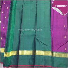 Load image into Gallery viewer, Dark purple traditional silk saree with all over mango motif 4