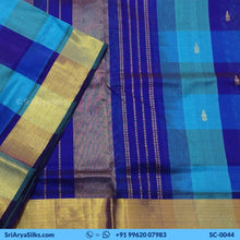 Load image into Gallery viewer, SC 0044 Sri Arya Silks Buy Pure Silk Sarees Online Chennai 1