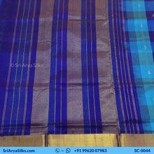 Load image into Gallery viewer, SC 0044 Sri Arya Silks Buy Pure Silk Sarees Online Chennai 2