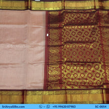 Load image into Gallery viewer, SC 0054 Sri Arya Silks Buy Pure Silk Sarees Online Chennai 3