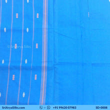 Load image into Gallery viewer, SD 0008 Sri Arya Silks Buy Pure Silk Sarees Online Chennai 3