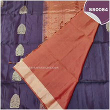 Load image into Gallery viewer, dual tone snuff shade kanchivaram handwoven soft silk saree3