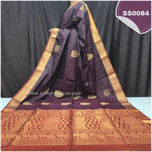 Load image into Gallery viewer, dual tone snuff shade kanchivaram handwoven soft silk saree