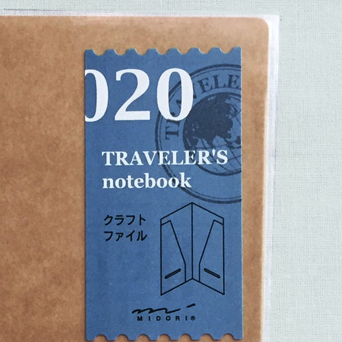 Midori Traveler's Notebook - Refill 020 Kraft - IZAKKIE Homewares & Gifts