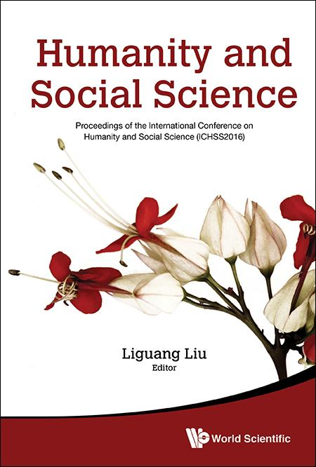 Humanity And Social Science