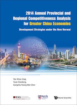 2014 Annual Provincial and Regional Competitiveness Analysis for Greater China Economies