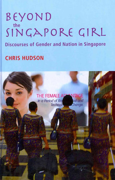 Beyond The Singapore Girl