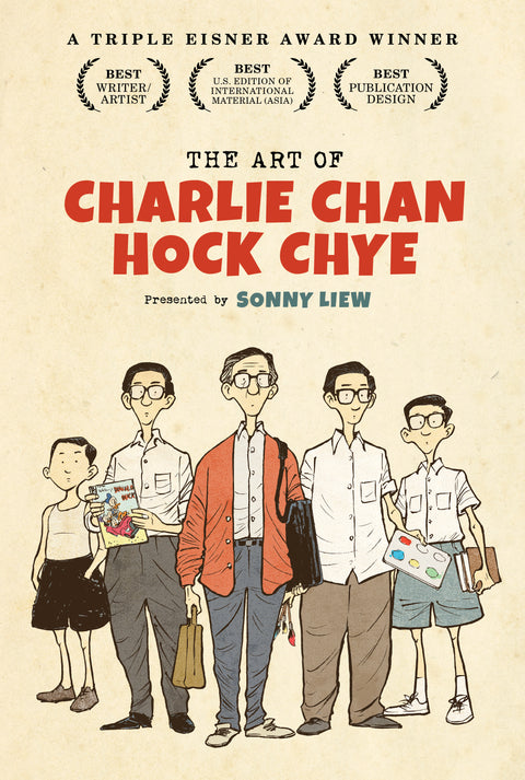 The Art of Charlie Chan Hock Chye (New 2018 Hardcover)