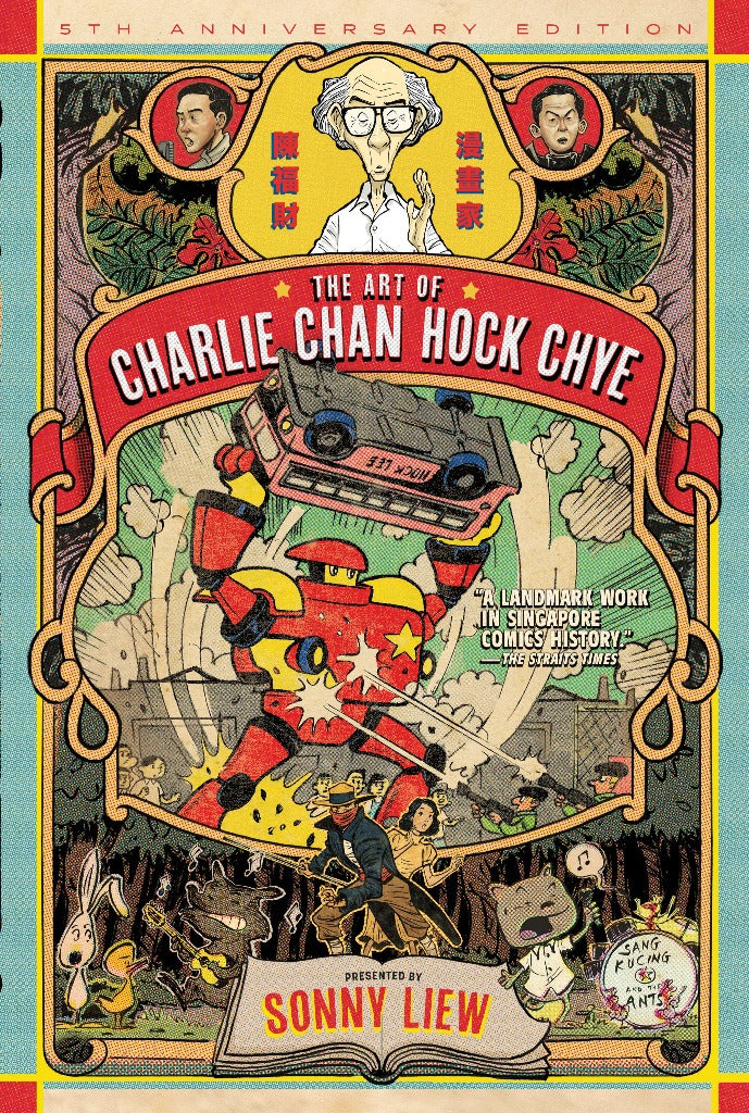 The Art of Charlie Chan Hock Chye (5th Anniversary Edition Preorder)