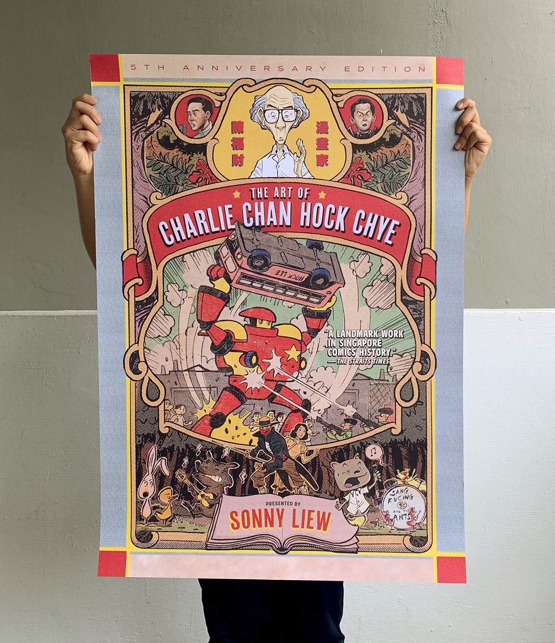 Poster of The Art of Charlie Chan Hock Chye (5th Anniversary Edition)