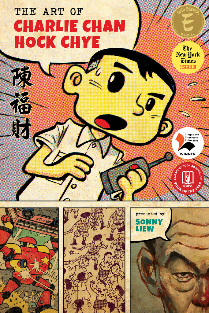 The Art of Charlie Chan Hock Chye (Backorder)
