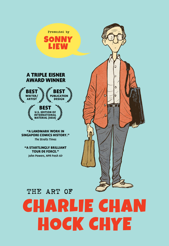 The Art of Charlie Chan Hock Chye (Limited Hardcover Eisner Edition)