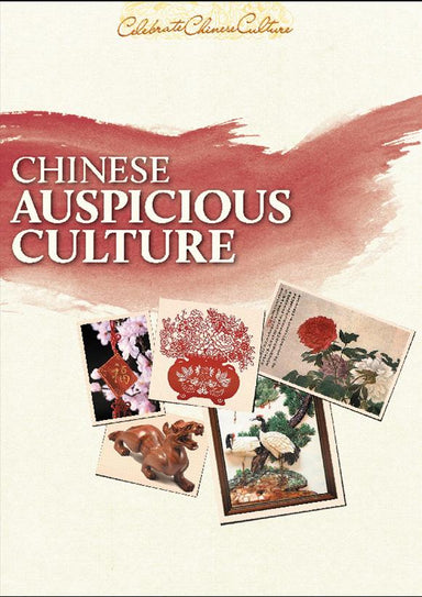 Chinese Auspicious Culture - Localbooks.sg