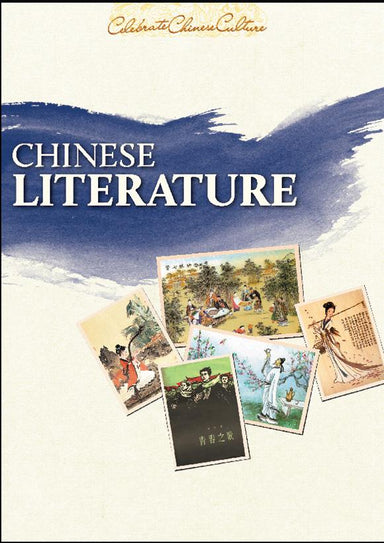 Chinese Literature - Localbooks.sg