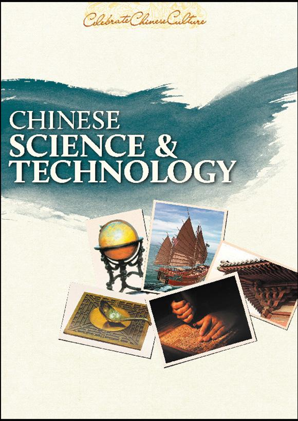 Chinese Science & Technology - Localbooks.sg