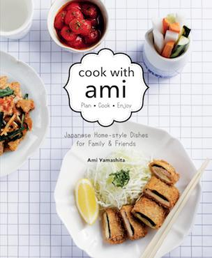 Cook With Ami