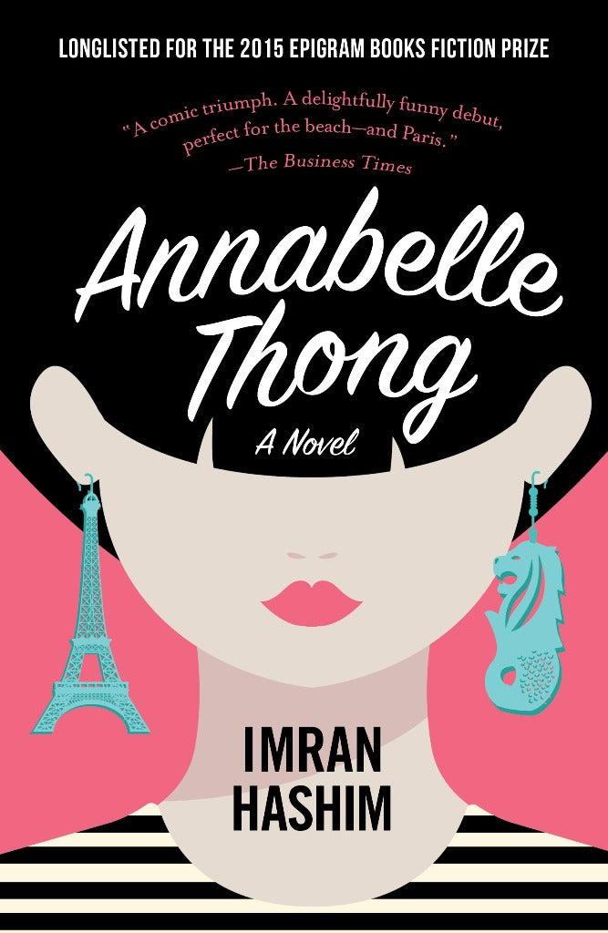 Annabelle Thong (New Cover)