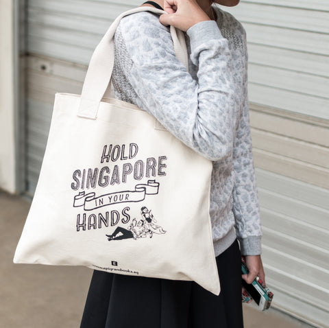 Hold Singapore in Your Hands TOTE