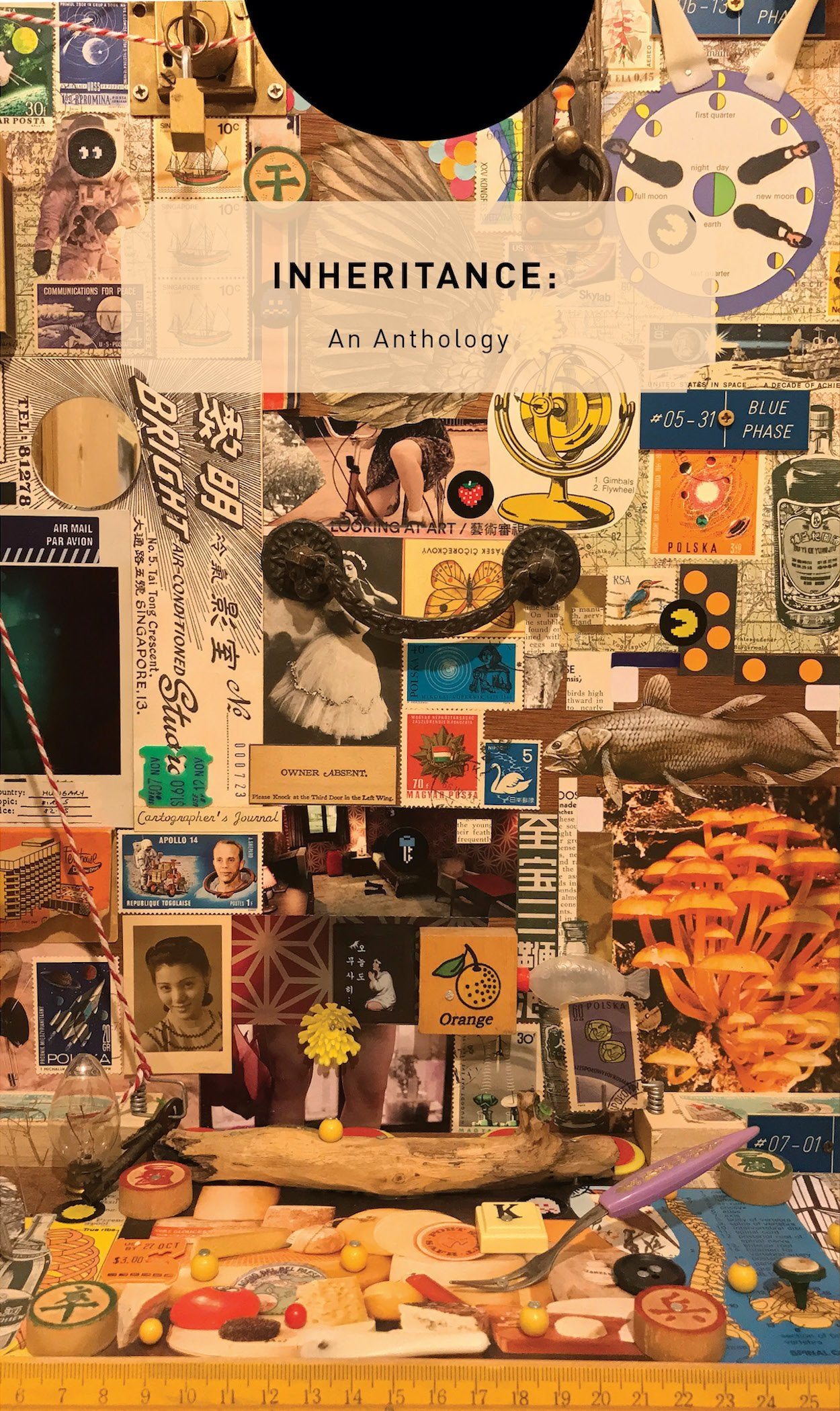 Inheritance: An Anthology