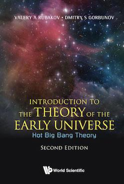 Introduction to the Theory of the Early Universe