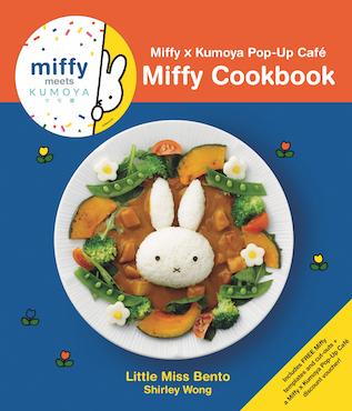 Kumoya Café Miffy Cookbook