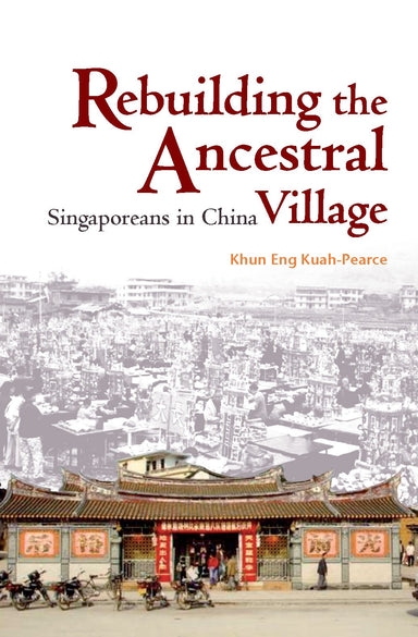 Rebuilding the Ancestral Village