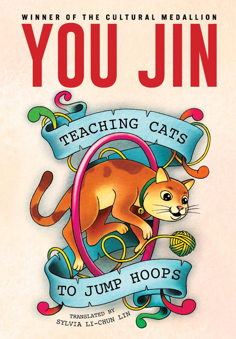 Teaching Cats to Jump Hoops