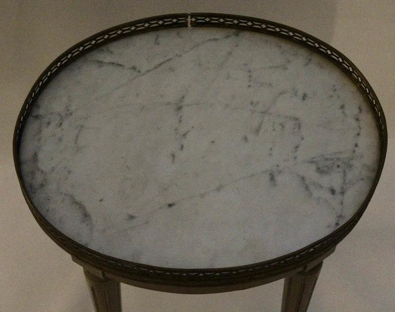 Small French Oval Side Table