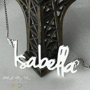 Retro Name Necklace - MADE-BY-YOU (JEWELRY)