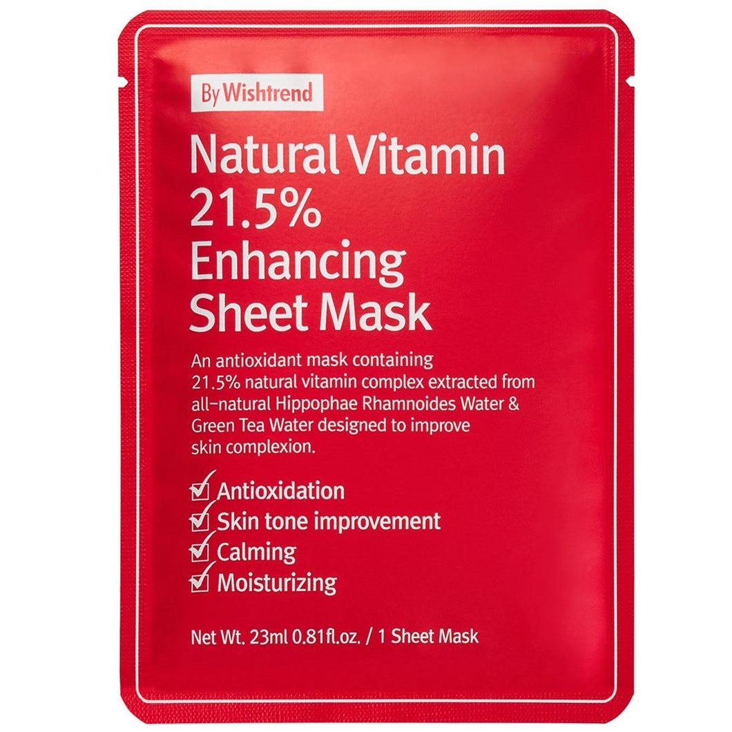 [By Wishtrend] Natural Vitamin 21.5 Echancing Sheet Mask