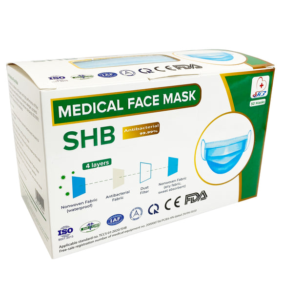 4 Ply Layer Disposable Face Masks – Medical Grade Surgical Masks