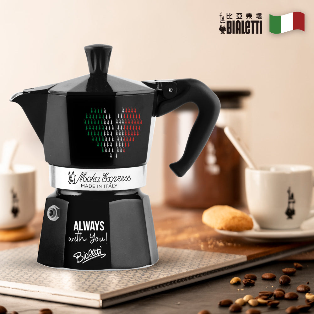 BIALETTI 經典摩卡壺3TZ-ALWAYS WITH YOU