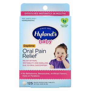 HYLAND'S BABY ORAL PAIN RELIEF 125 TABS
