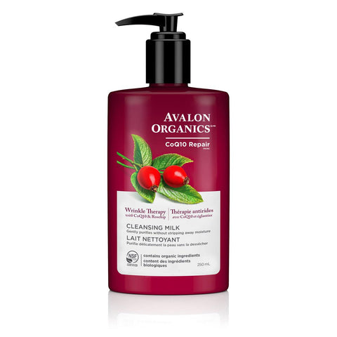 Avalon Organics COQ10 Day Cream Wrinkle - 50g