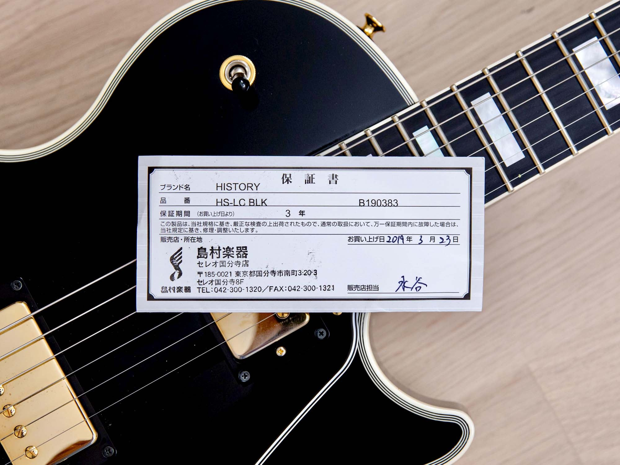 2019 FGN History Dignity HS-LC Black Beauty Custom Guitar Ebony Nitro Lacquer, Japan Fujigen