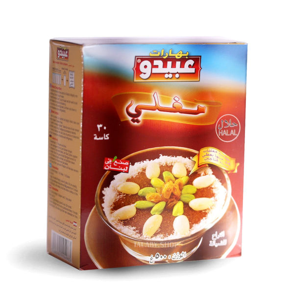 Cinnamon Rice Pudding Moghly (Abido) 500g