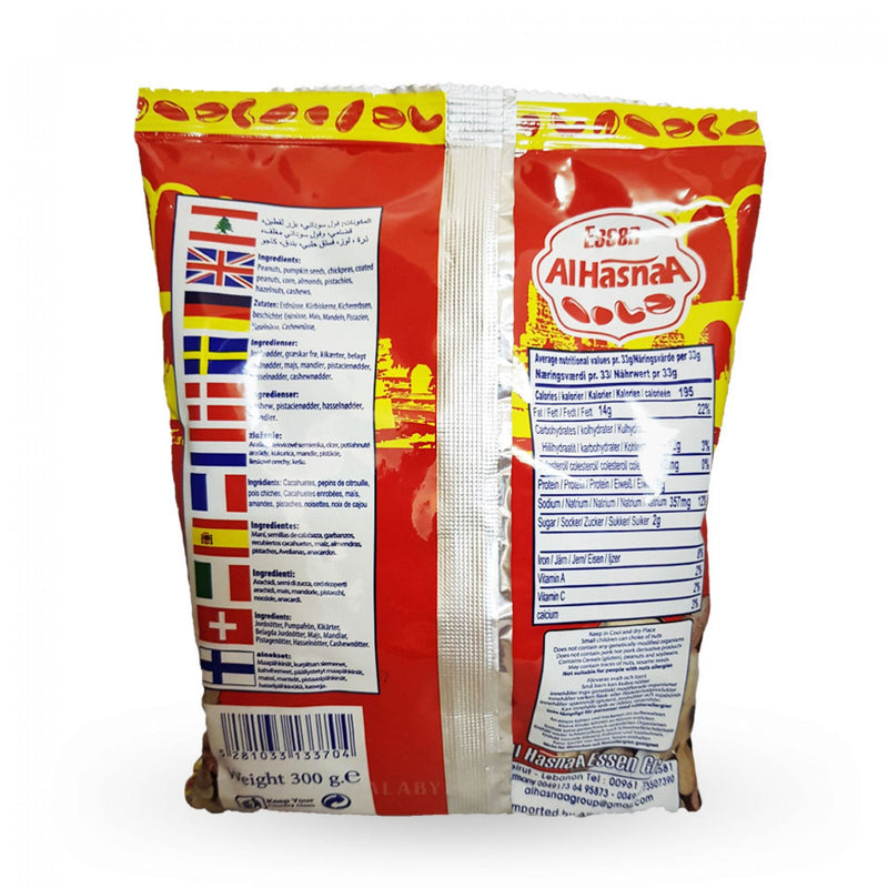 AlHasnaa-Mix-Nuts-300g-2