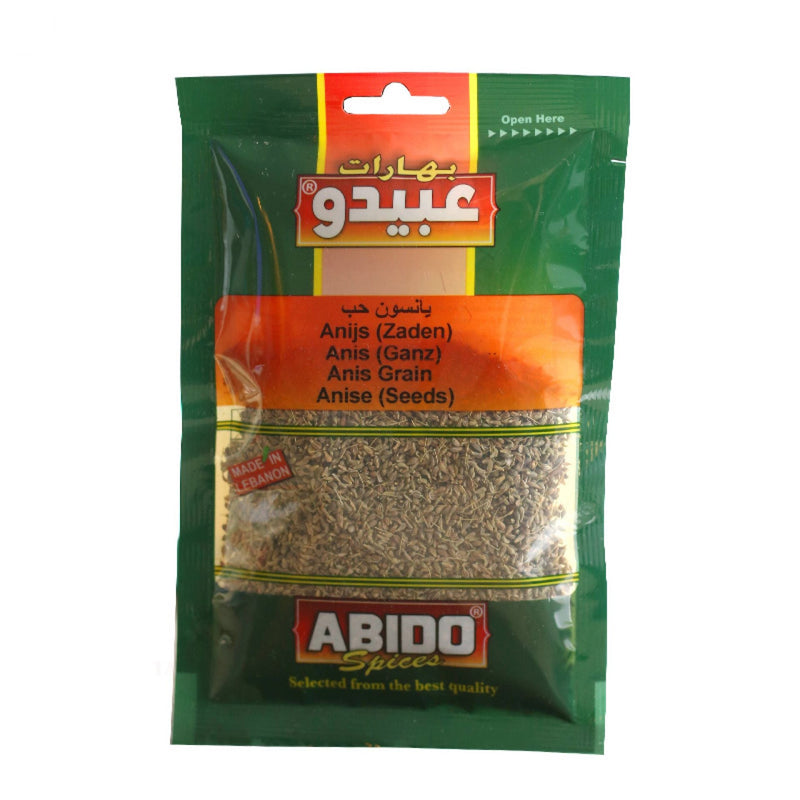 Anis Whole Abido 50g